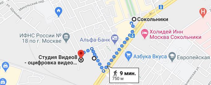 Карта проезда вСтудию Видео8